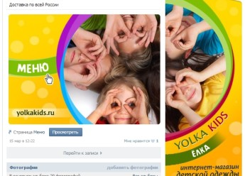 Yolka Ёлка kids Модная одежда для детей - Google Chrome