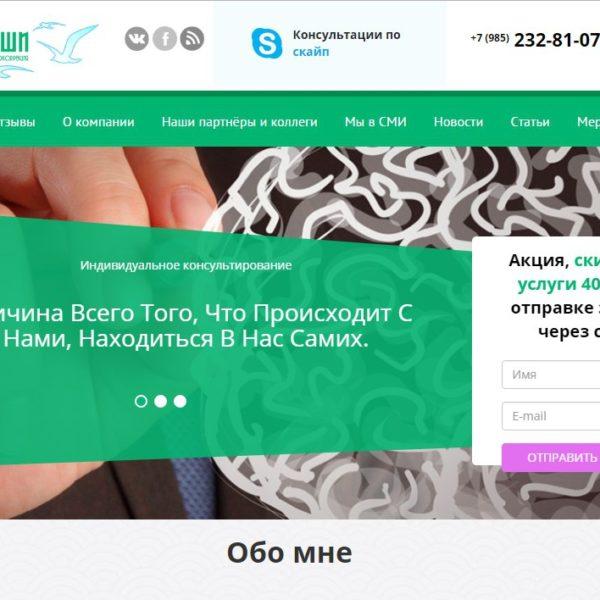 Skype консультации создание сайтов системная интеграция продвижение сопровождение сайтов хостинг регистрация доменов 1 2